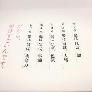 image1-10